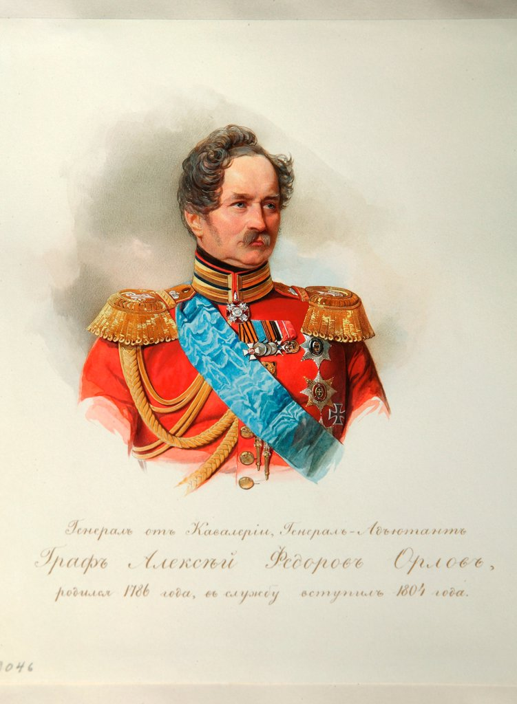Stock Photo: 4266-27642 Portrait of Prince Alexey Fyodorovich Orlov (1787-1862) (From the Album of the Imperial Horse Guards) by Hau (Gau), Vladimir Ivanovich (1816-1895) / Institut of Russian Literature IRLI (Pushkin-House), St Petersburg / Romanticism / 1846-1849 / Russia / W