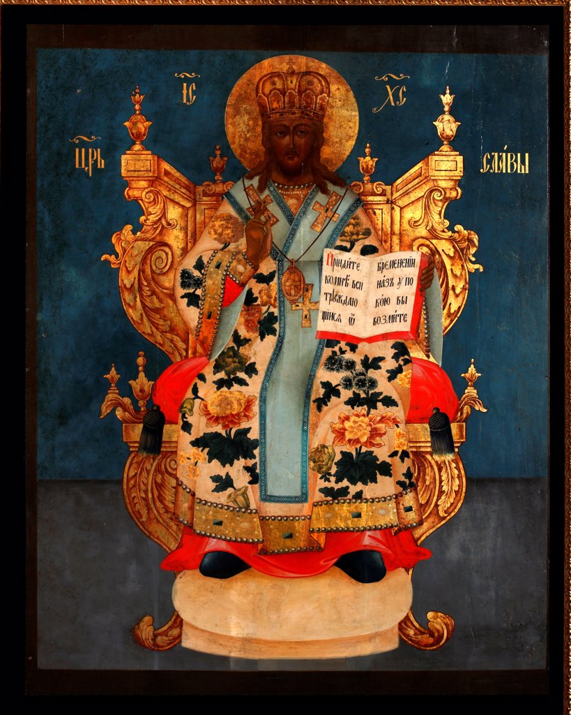 Stock Photo: 4266-27718 The Saviour Enthroned by Russian icon   / Private Collection / Russian icon painting / 18th century / Russia / Tempera on panel / Bible /