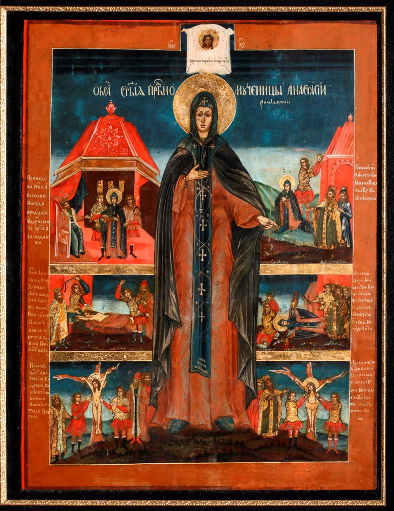 Stock Photo: 4266-27725 Saint Martyr Anastasia by Russian icon   / Private Collection / Russian icon painting / Second Half of the 18th cen. / Russia / Tempera on panel / Bible /