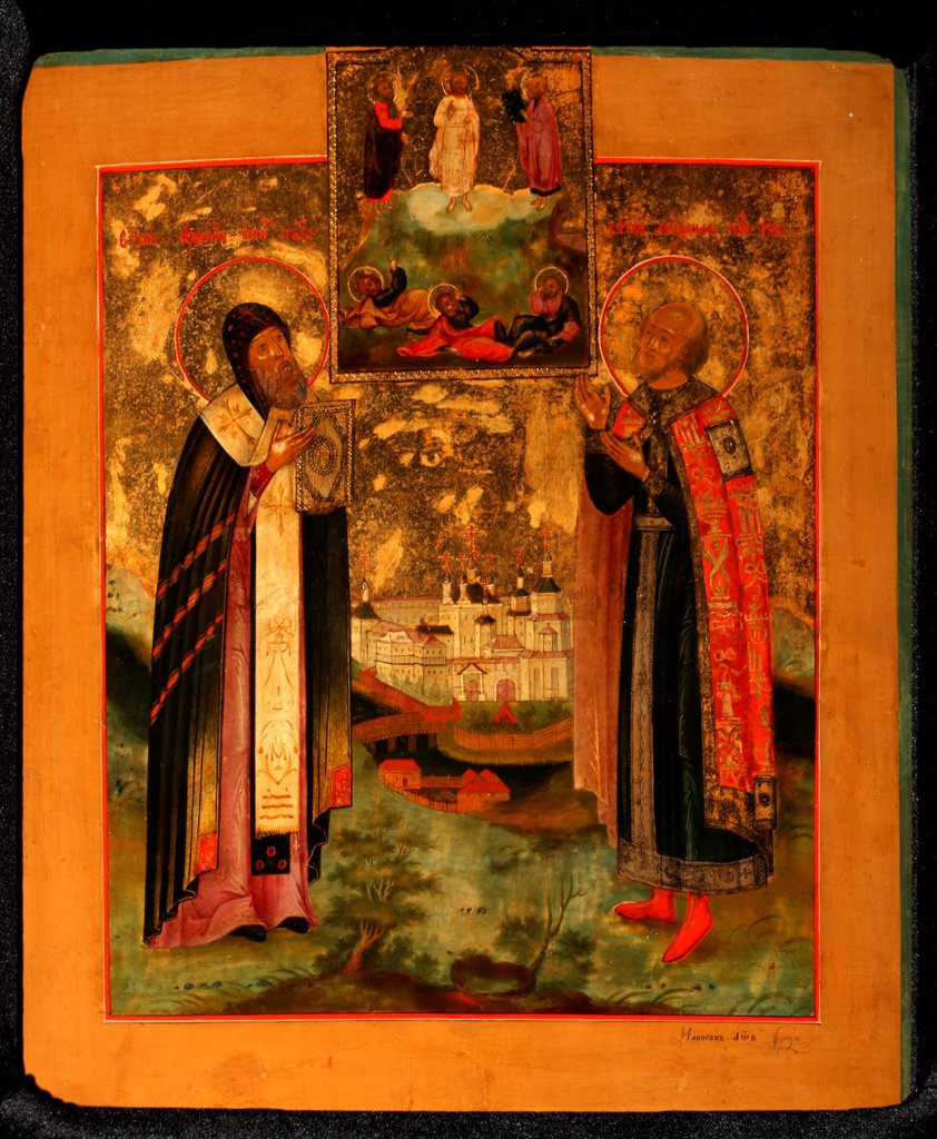 Stock Photo: 4266-27730 Saints Bishop Arsenius of Tver and Prince Michael of Tver by Russian icon   / Private Collection / Russian icon painting / 1802 / Russia, School of Tver / Tempera on panel / Bible /
