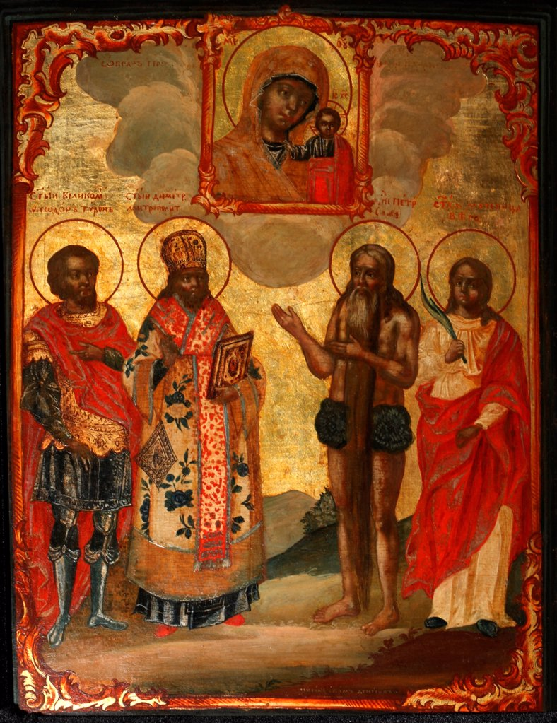 Stock Photo: 4266-27731 The Selected Saints before the Icon of Our Lady of Kazan by Denisov, Evfimy (active 1770-1790s) / Private Collection / Russian icon painting / Late 18th cent. / Russia / Tempera on panel / Bible /
