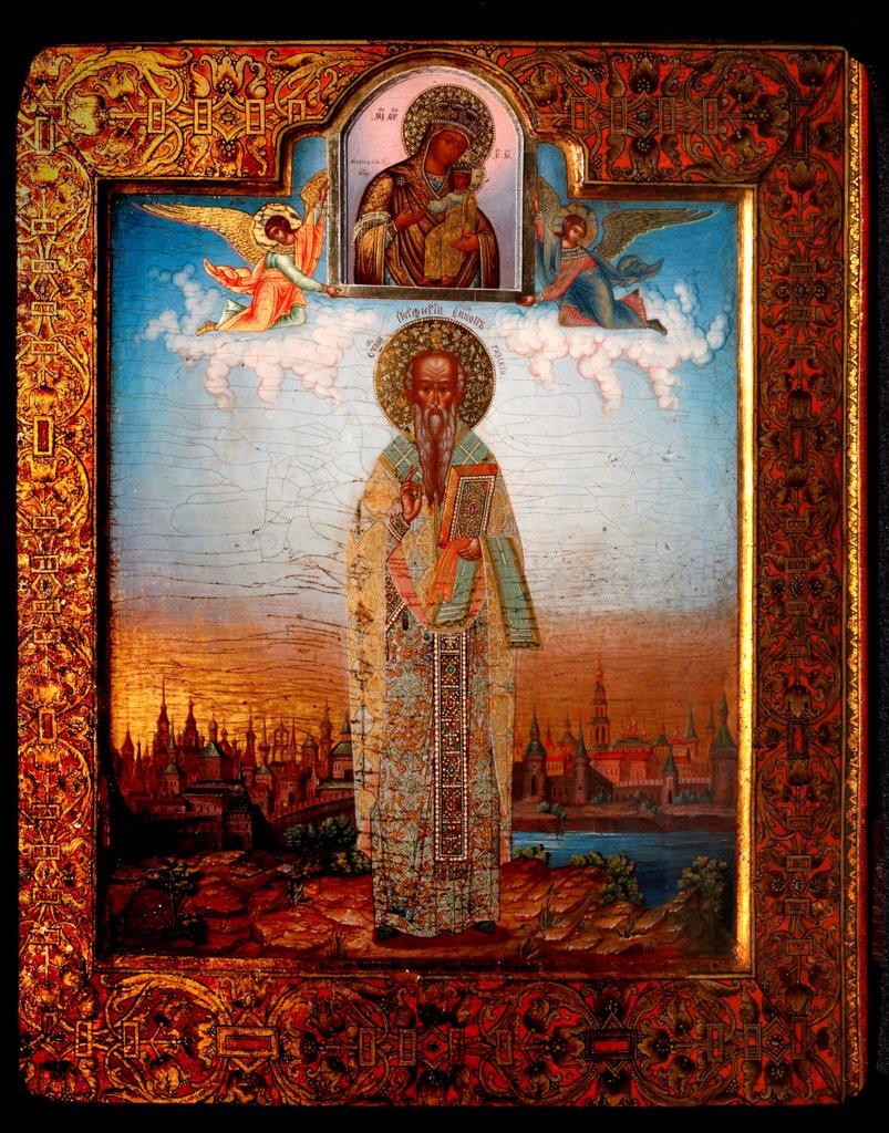 Stock Photo: 4266-27738 Saint Porphyrius of Gaza by Chirikov, Osip Semionovich (?-1903) / Private Collection / Russian icon painting / End of 19th cen. / Russia, Moscow School / Tempera on panel / Bible /