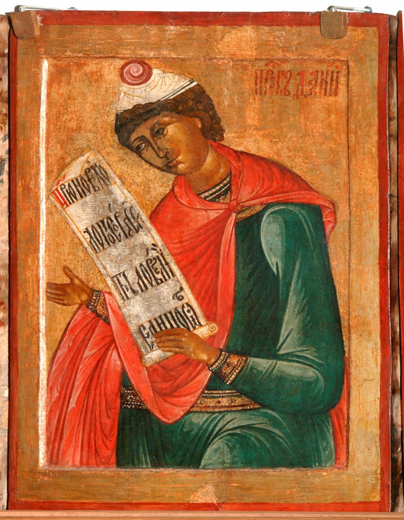 Stock Photo: 4266-27752 The Prophet Daniel by Fomin, Terenty (active 1646Ð1670) / State Open-air Museum Kirillo-Belozersky Monastery / Russian icon painting / 1645 / Russia, Northern School / Tempera on panel / Bible /