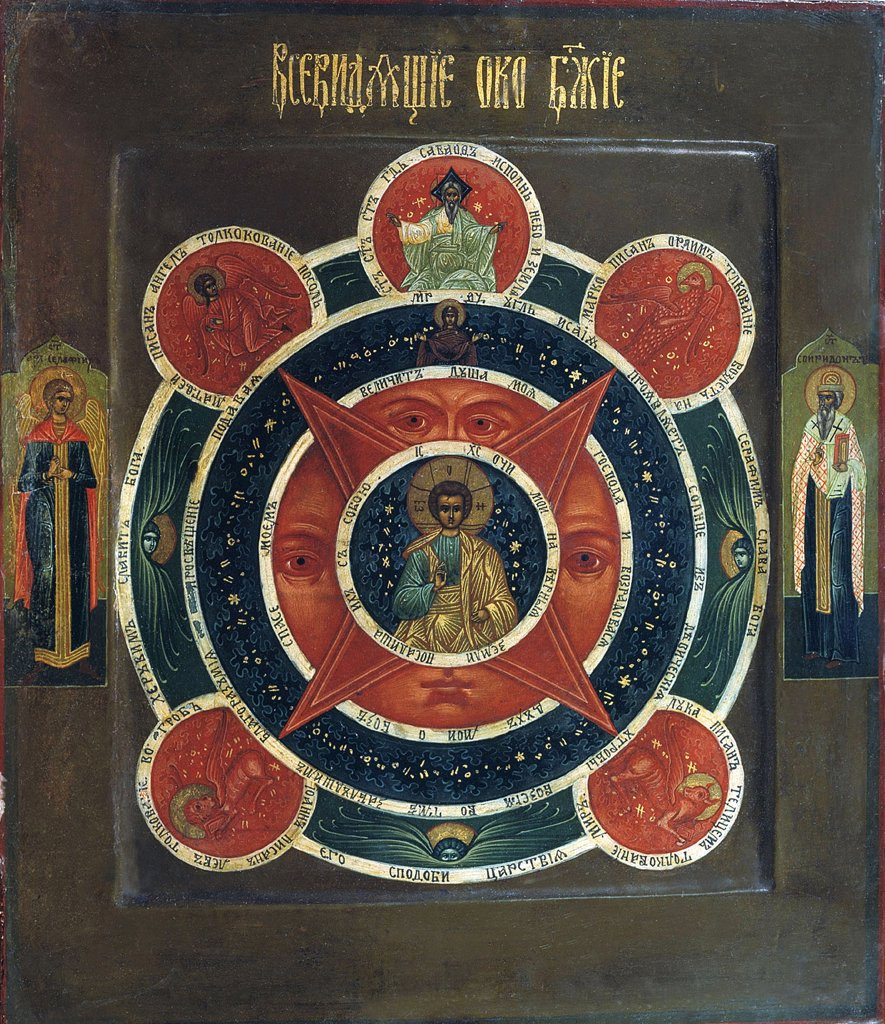 Russian icon by unknown painter, tempera on panel, 19th century, Russia, St Petersburg, State Museum of Religious History : Stock Photo
