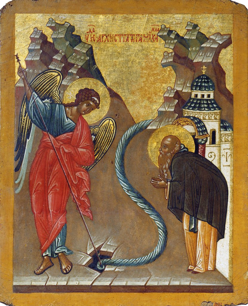 Russian icon with Archangel Michael by unknown painter, tempera on panel, 15th century, Novgorod School, Russia, Novgorod, State Open-air Museum of History and Architecture Novgorodian Kremlin, 24x19, 5 : Stock Photo