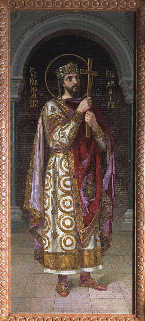 St Vladimir by Nikolai Kornilovich Bodarevsky, mosaic, 1900s, 1850-1921, Russia, St Petersburg, Church of Savior on Spilled Blood : Stock Photo