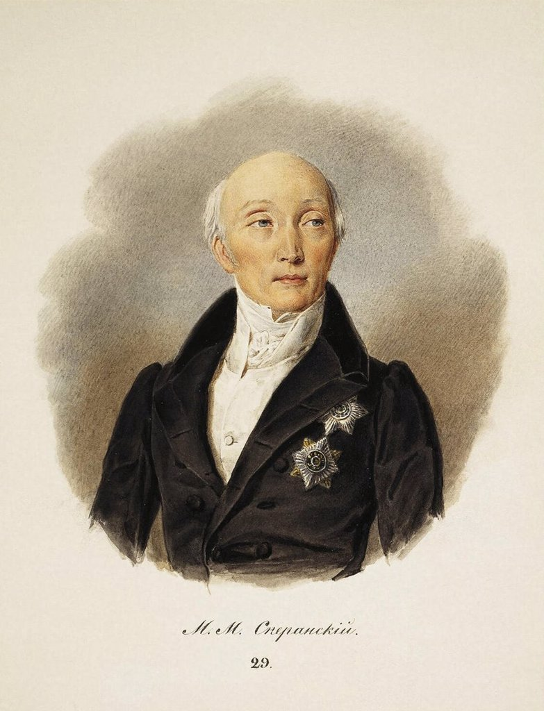 Portrait of Michail Speransky by Ivan Ivanovich Reimers, watercolour on paper, 1839, 1818-1868, Russia, St. Petersburg, State Hermitage, 33, 5x26, 8 : Stock Photo