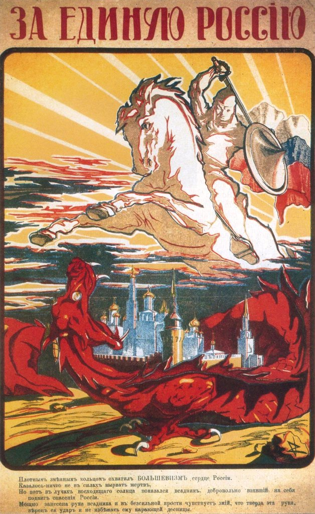 Stock Photo: 4266-3335 Russian poster by Anonymous painter, colour lithograph, 1919, Russia, Moscow, State History Museum, 54x34