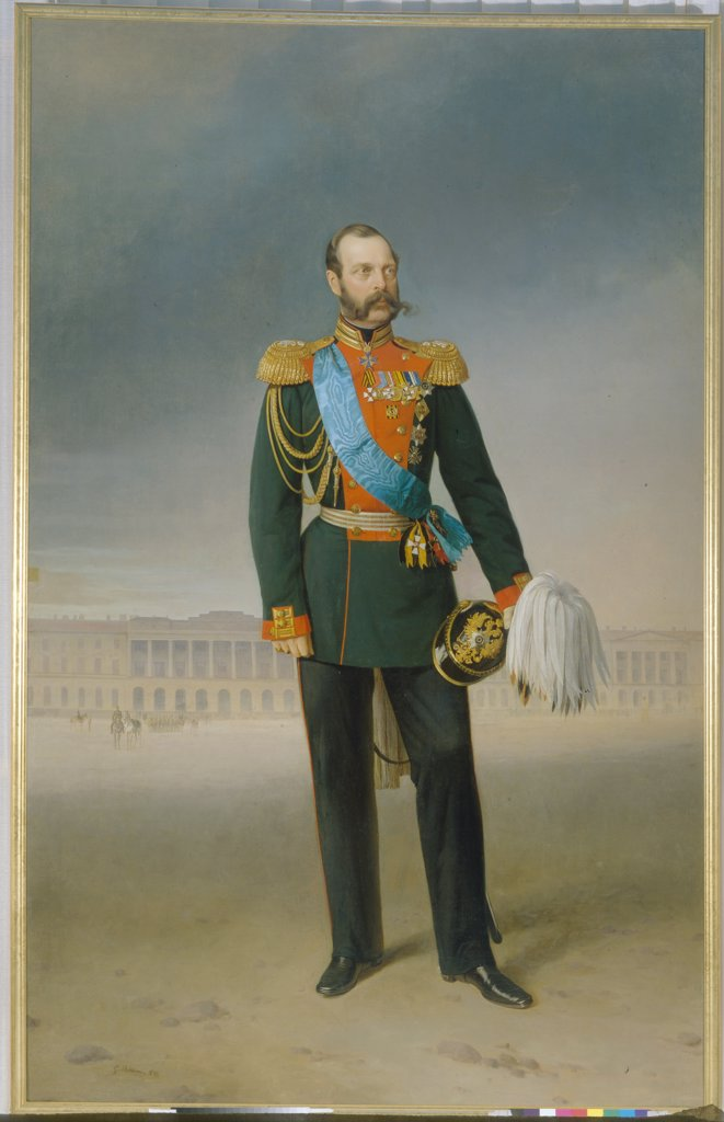 Portrait of Alexander II by Yegor Bottman, Oil on canvas, 1875, 18..-1891, Russia, St. Petersburg, State Russian Museum : Stock Photo