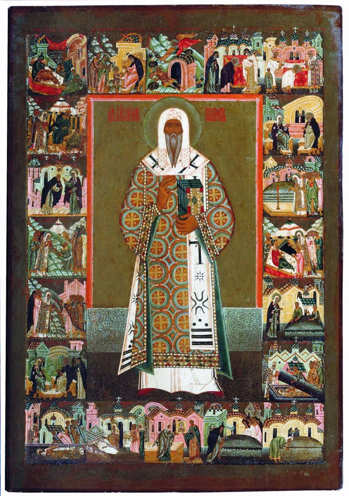 Stock Photo: 4266-4167 Russian icon with Metropolitan Alexis by anonymous painter, tempera on panel, 16th century, Russia, Solvychegodsk, Museum of History and Art, 116, 5x80