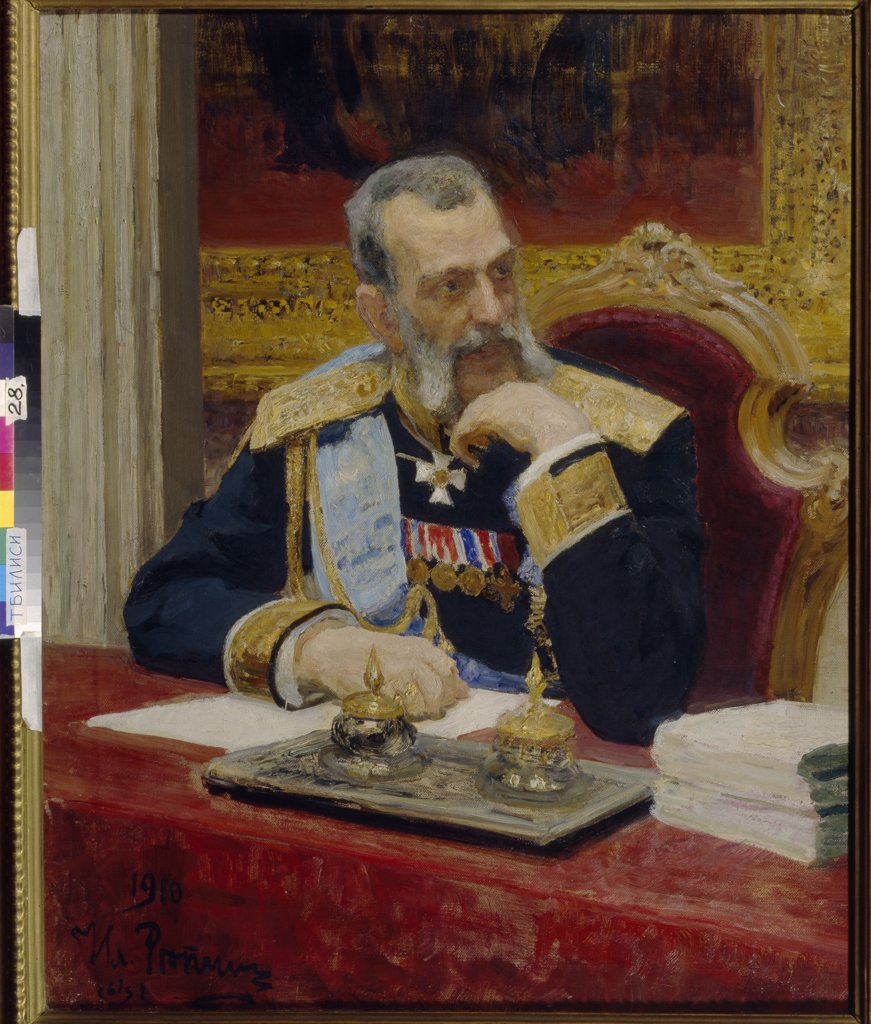Stock Photo: 4266-4180 Portrait of Grand Duke Vladimir Alexandrovich by Ilya Yefimovich Repin, oil on canvas, 1910, 1844-1930, Georgia, Tiflis, State Georgian Art Museum, 111x90