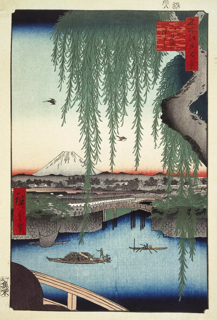 Japanese illustration with river and mountain by Utagawa Hiroshige, colour woodcut, 1856-1858, 1797-1858, Russia, St. Petersburg, State Hermitage, 37x24 : Stock Photo