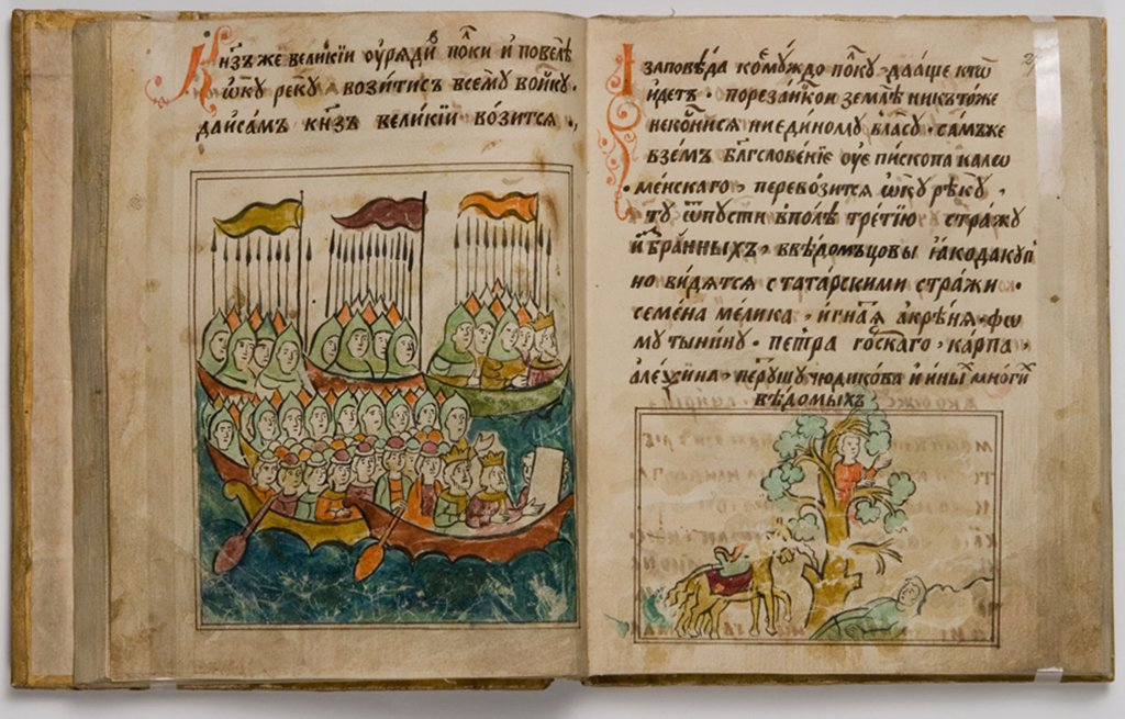 Stock Photo: 4266-4408 Book illustration, Watercolor on parchment, 16th century, Russia, Moscow, State History Museum,