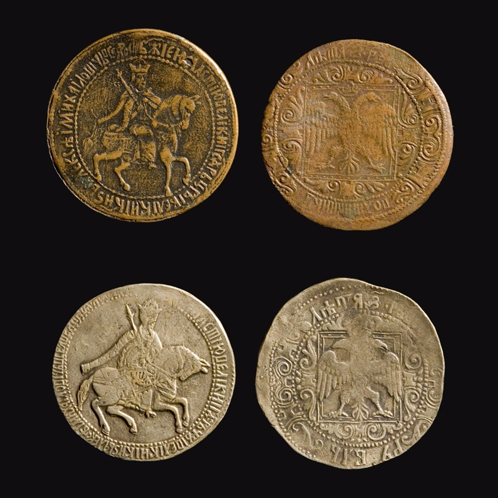 Coins, Silver, 1654, Russia, Moscow, State History Museum, : Stock Photo