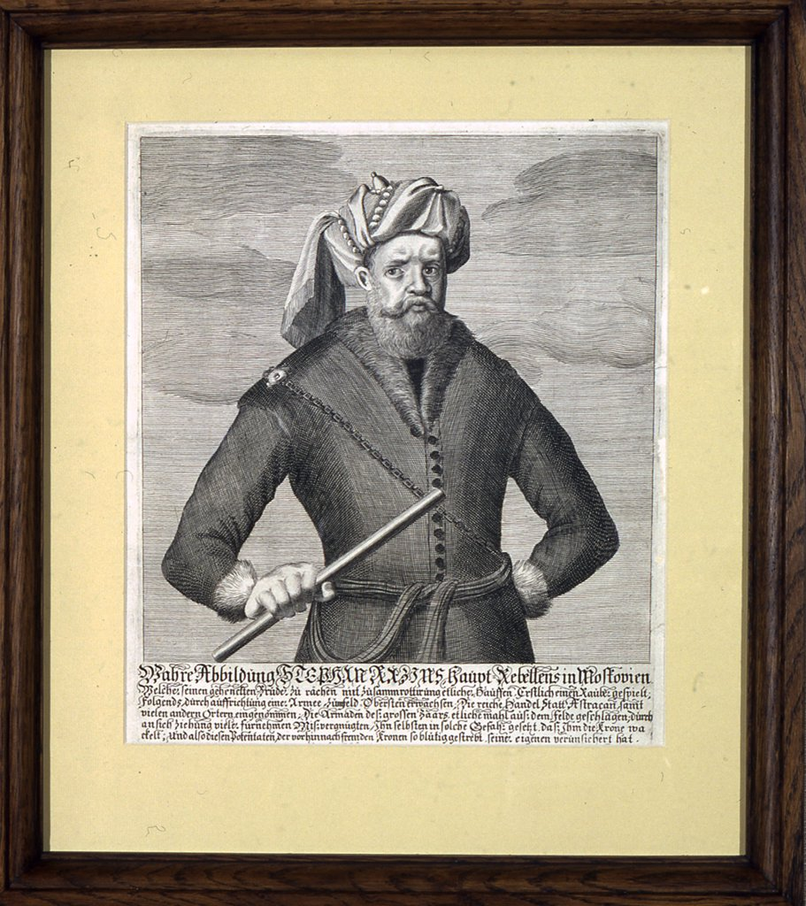 Stock Photo: 4266-4411 Stenka Razin by Paul Fuerst, Copper engraving, before 1666, 1608-1666, Russia, Moscow, State History Museum,