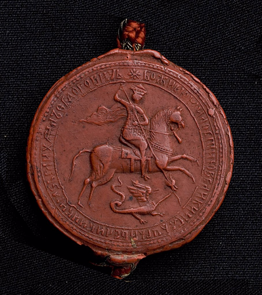 Seal, Wax, 17th century, Russia, Moscow, State History Museum, : Stock Photo