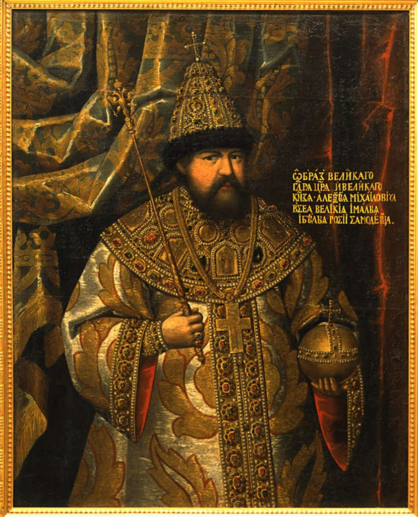 Stock Photo: 4266-4418 Poster of Tsar by Russian master, Oil on canvas, 1670s, Russia, Moscow, State History Museum,