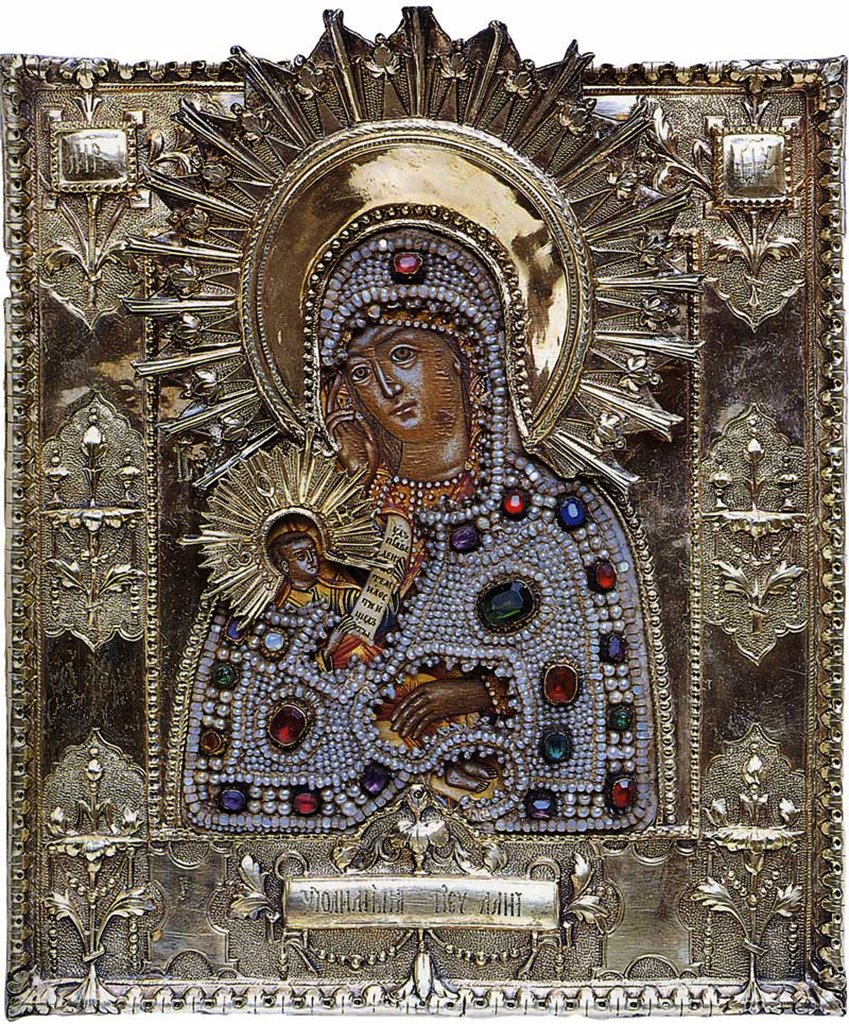 Stock Photo: 4266-4554 Russian icon, tempera on panel, 1807, Private Collection, 17, 5x15, 8