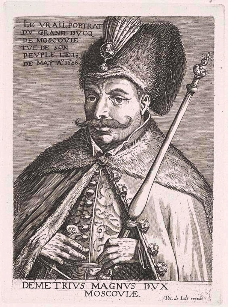 Portrait of russian aristocrat by Pieter I de Jode, copper engraving, 1606, 1570-1634, Russia, Moscow, State History Museum : Stock Photo