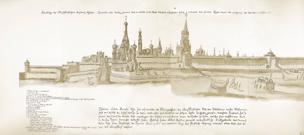 Stock Photo: 4266-5155 View of Kremlin by Augustin von Meierberg, copper engraving, 1660s-1670s, 1612–1688, Private Collection