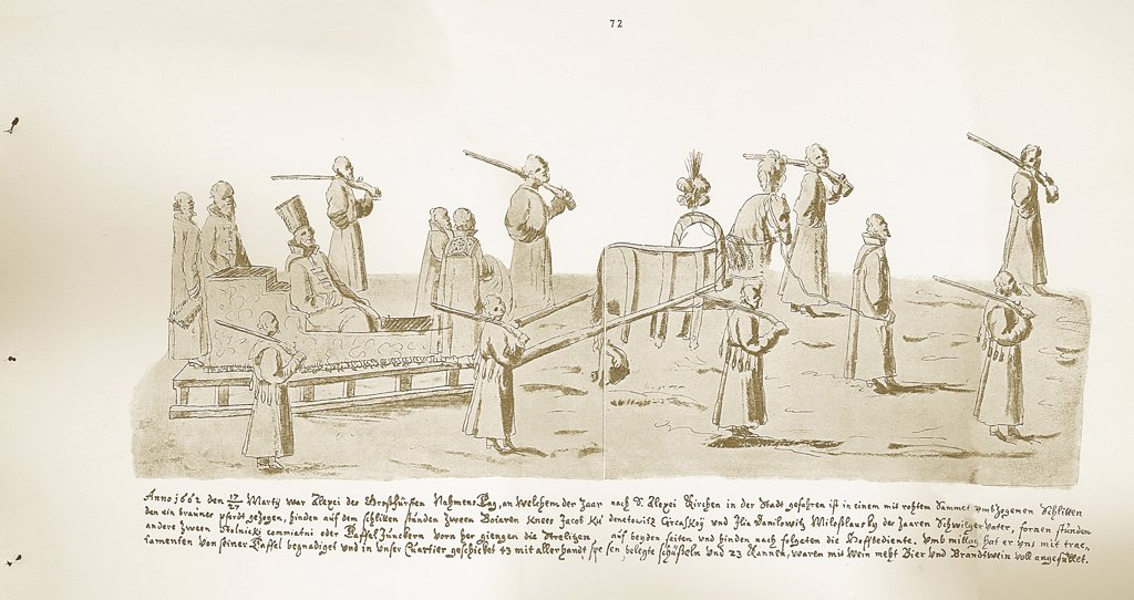 Journey of russian tsar by Augustin von Meierberg, copper engraving, 1660s-1670s, 1612–1688, Private Collection : Stock Photo