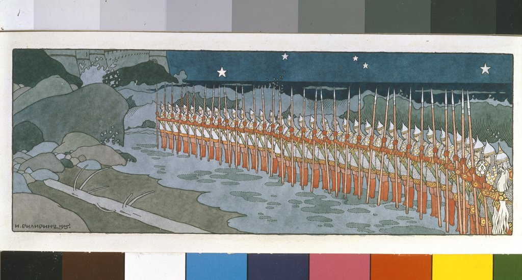 Stock Photo: 4266-5550 Bilibin, Ivan Yakovlevich (1876-1942) Museum of the Goznak, Moscow 1905 Watercolour and ink on paper