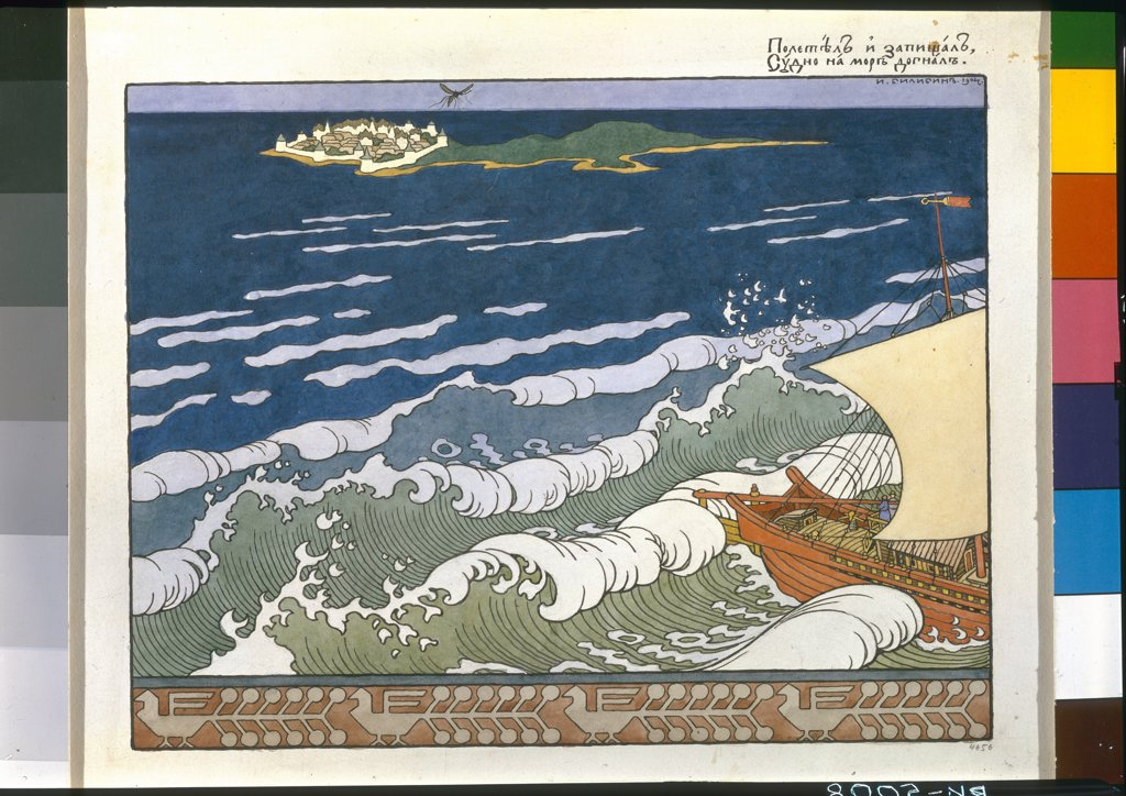 Stock Photo: 4266-5551 Bilibin, Ivan Yakovlevich (1876-1942) A. Pushkin Memorial Museum, St. Petersburg 1905 Watercolour, Gouache on Paper Book design Russia Mythology, Allegory and Literature