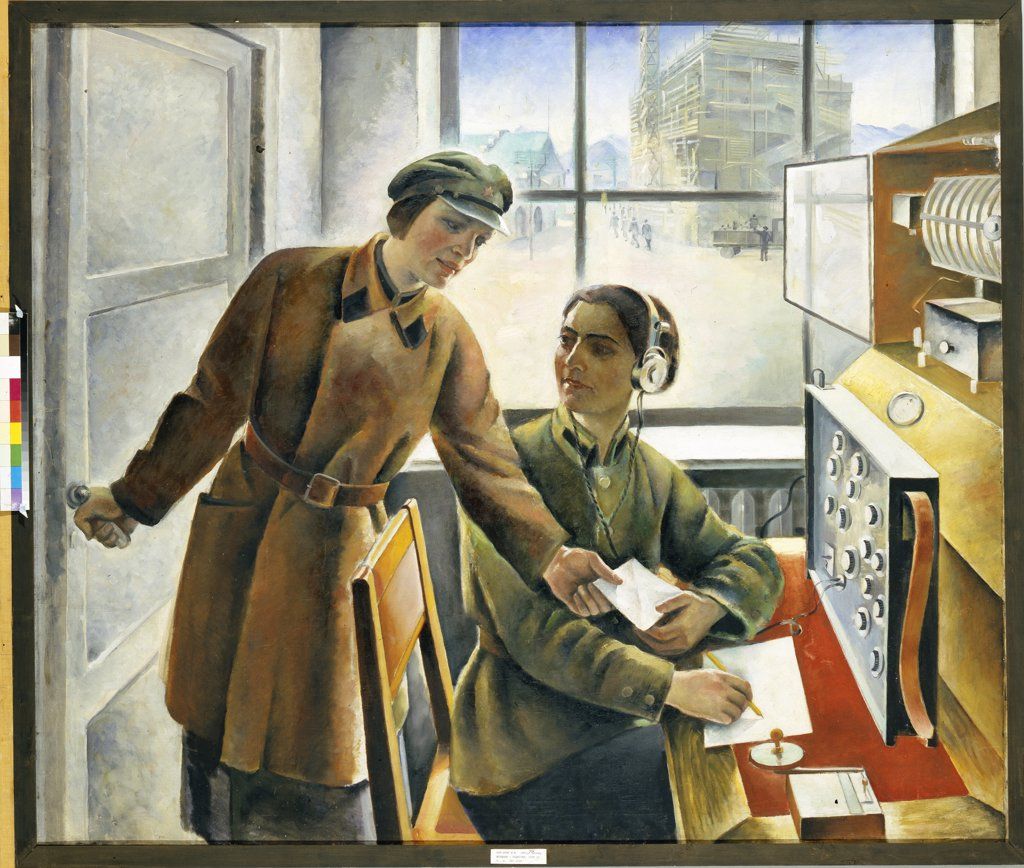 Stock Photo: 4266-5575 Bri-Bein, Maria Felixovna (1892-1971) State Museum- and exhibition Centre ROSIZO, Moscow 1933 149,5x176 Oil on canvas Soviet political agitation art Russia