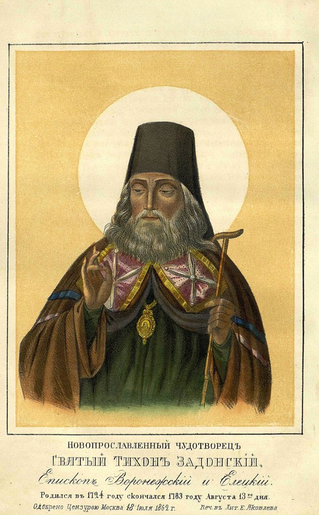 Portrait of Saint Tikhon of Zadonsk by Anonymous artist, Color lithograph, 1862, Russia, Moscow, Russian State Library, 59x47 : Stock Photo