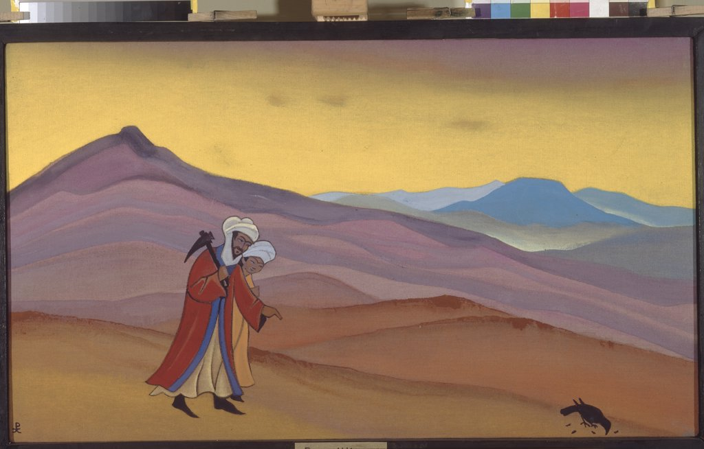 Stock Photo: 4266-5948 Roerich, Nicholas (1874-1947) Private Collection 1938 Tempera on canvas Symbolism Russia Mythology, Allegory and Literature