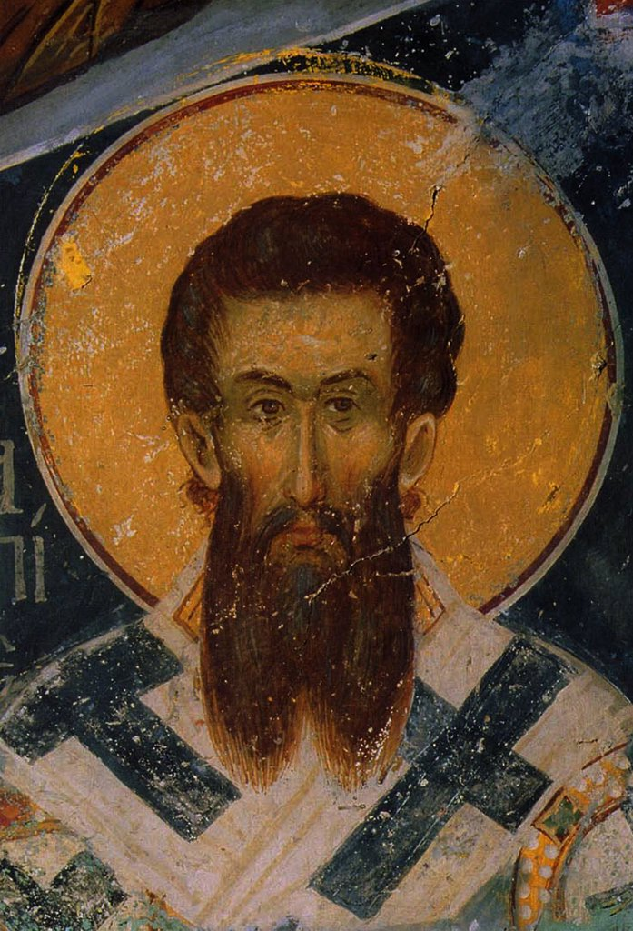 Stock Photo: 4266-6147 Portrait of Saint Gregory Palamas by Byzantine Master, Fresco, 1371, Byzantine Art Byzantium Bible, Greece, Athos, The Holy and Great Monastery of Vatopedi