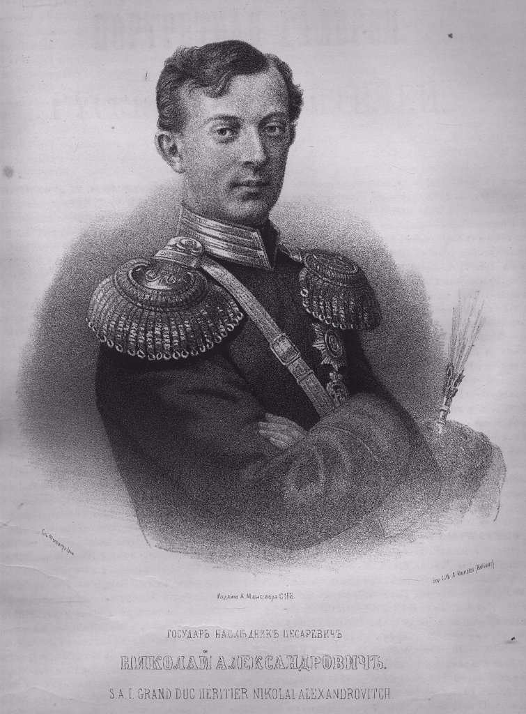Portrait of Nicholas Alexandrovich by Pyotr Fyodorovich Borel, Lithograph, 1865, Neoclassicism, 1829-1898, Russia, Moscow, Russian State Library, : Stock Photo
