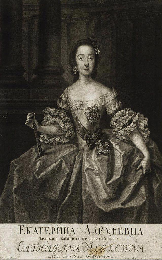 Portrait of Catherine II by Johann Stenglin, Mezzotint, 1748, Rococo, 1715-1770, Russia, St. Petersburg, State Hermitage, 51,5x33 : Stock Photo