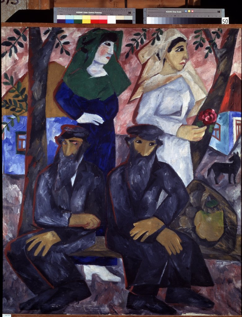 Stock Photo: 4266-6315 Goncharova, Natalia Sergeevna (1881-1962) State Art Museum of Republic Tatarstan, Kazan 1912 137,5x118 Oil on canvas Russian avant-garde Russia