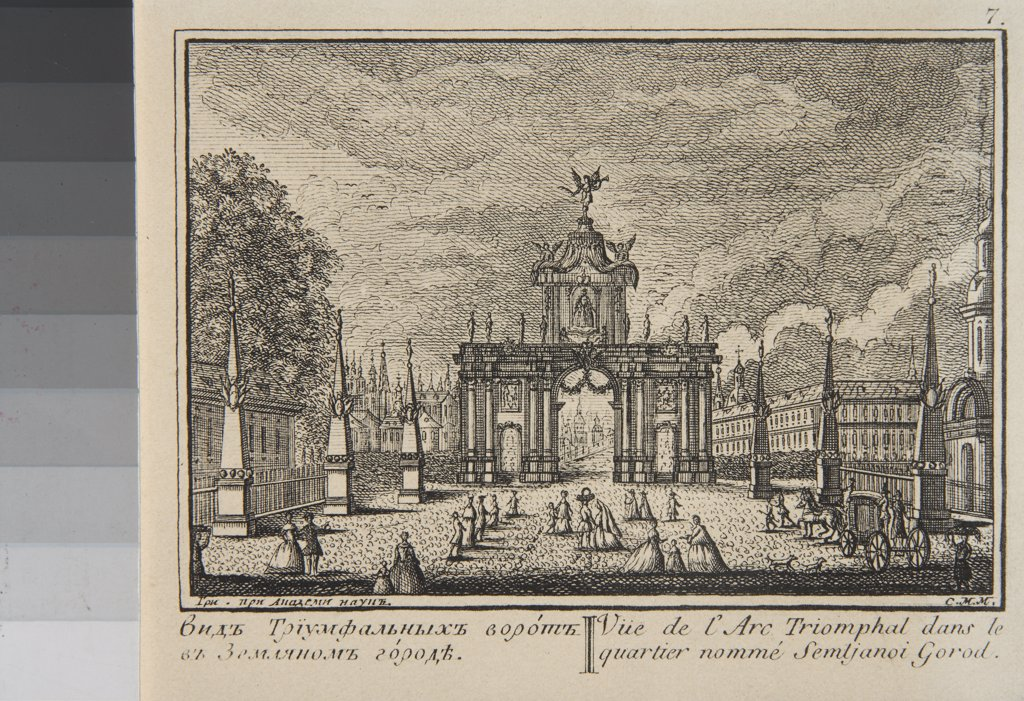 Stock Photo: 4266-6495 View of Zemlyanoy Gorod by Mikhail Ivanovich Makhaev, Etching, 1765, 1718-1770, Russia,, Moscow, Museum of Moscow History and Reconstruction