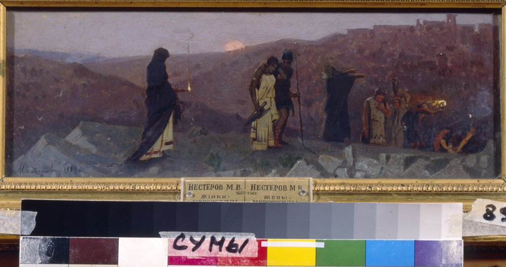Stock Photo: 4266-6561 Nesterov, Mikhail Vasilyevich (1862-1942) Regional Art Museum, Sumy 1889 15,5x41,5 Oil on canvas Symbolism Russia Bible