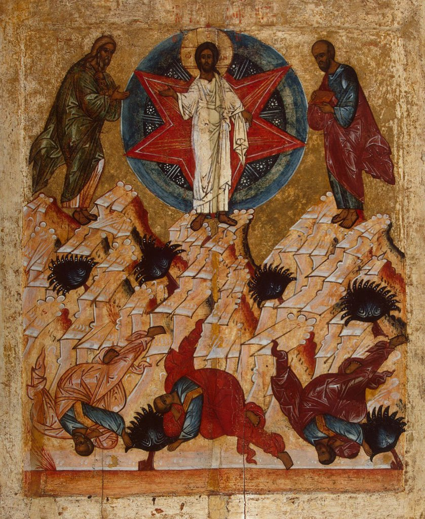 Stock Photo: 4266-6656 Transfiguration of Jesus by unknown painter, tempera on panel, Russia, St Petersburg, State Hermitage, 78x61