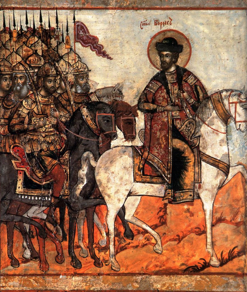 Sviatopolk I of Kiev by unknown painter, tempera on panel, Russia, Vladimir, State Museum of Architecture, History and Art : Stock Photo
