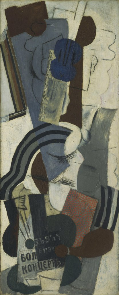 Stock Photo: 4266-6775 Picasso, Pablo (1881-1973) © Museum of Modern Art, New York 1914 115,5x47,5 Oil on canvas Cubism Spain