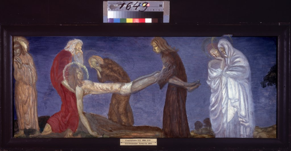 Dead body of Jesus Christ by Boris Dmitryevich Grigoriev, Tempera on cardboard, 1913, 1886-1939, Russia, Samara, State Art Museum, 37x87 : Stock Photo