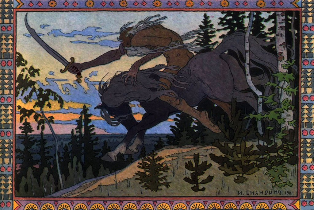 Stock Photo: 4266-7396 Bilibin, Ivan Yakovlevich (1876-1942) Museum of the Goznak, Moscow 1901 Colour lithograph Book design Russia Mythology, Allegory and Literature