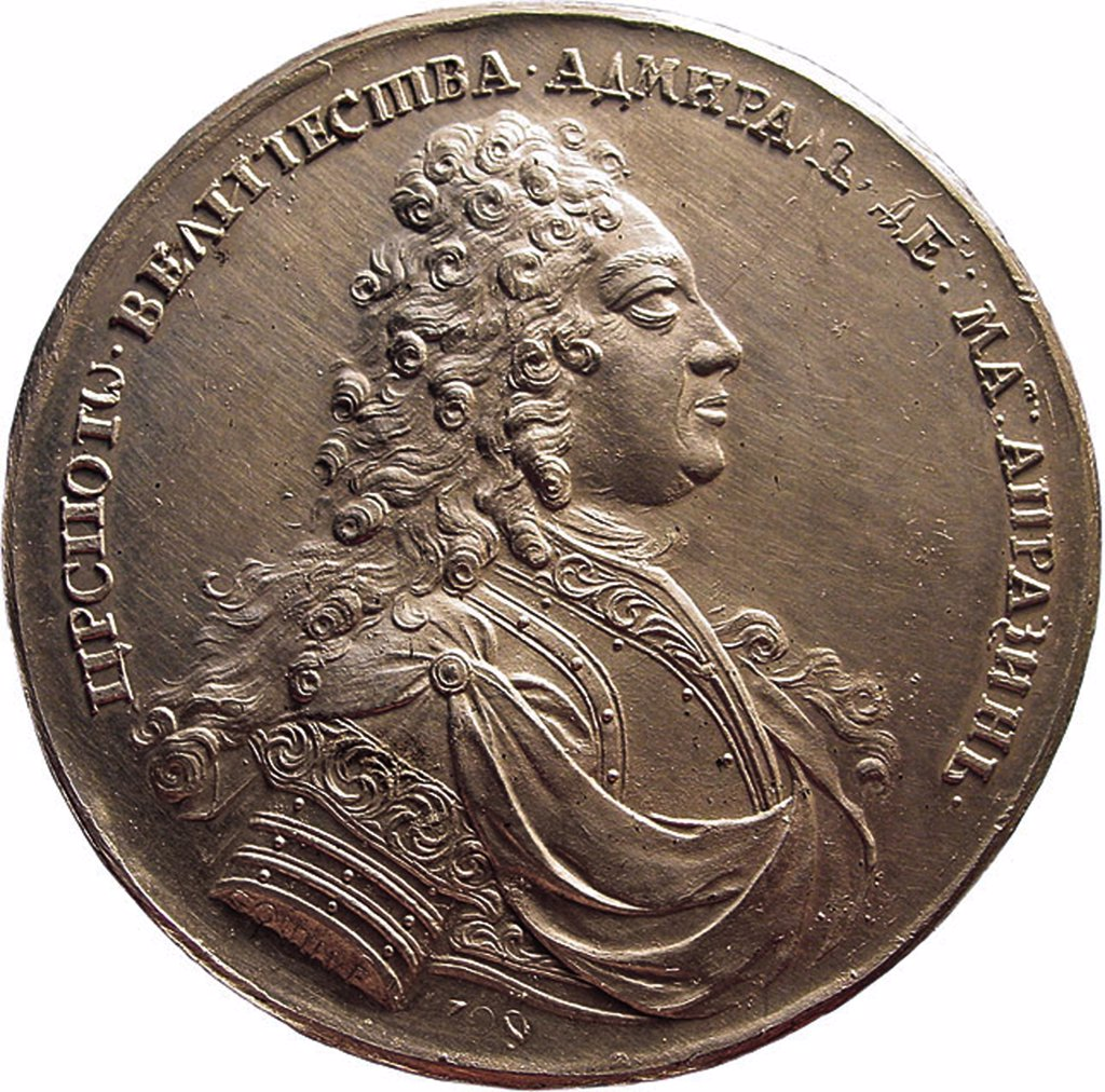 Stock Photo: 4266-7407 Medal with Fyodor Apraksin profile by Solomon Gouin, tin, 1708, Private Collection, D 5,4