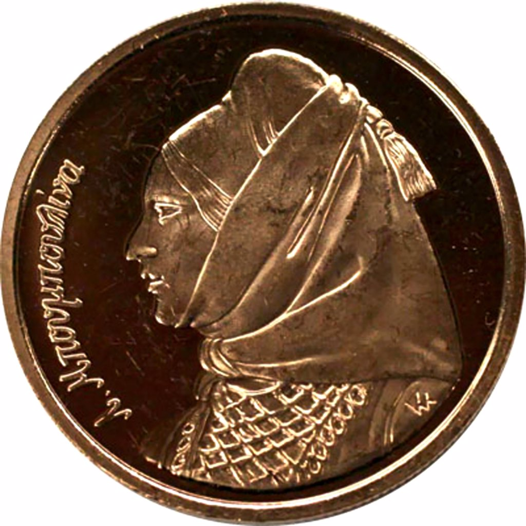 Medal with Bouboulina profile by unknown artist, gold, 2000, Private Collection : Stock Photo