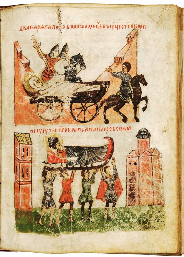 Stock Photo: 4266-7548 Saints Boris and Gleb by unknown painter, watercolour on parchment, Novgorod School, Russia, Russian State Archives of Ancient Documents, 30x22,5
