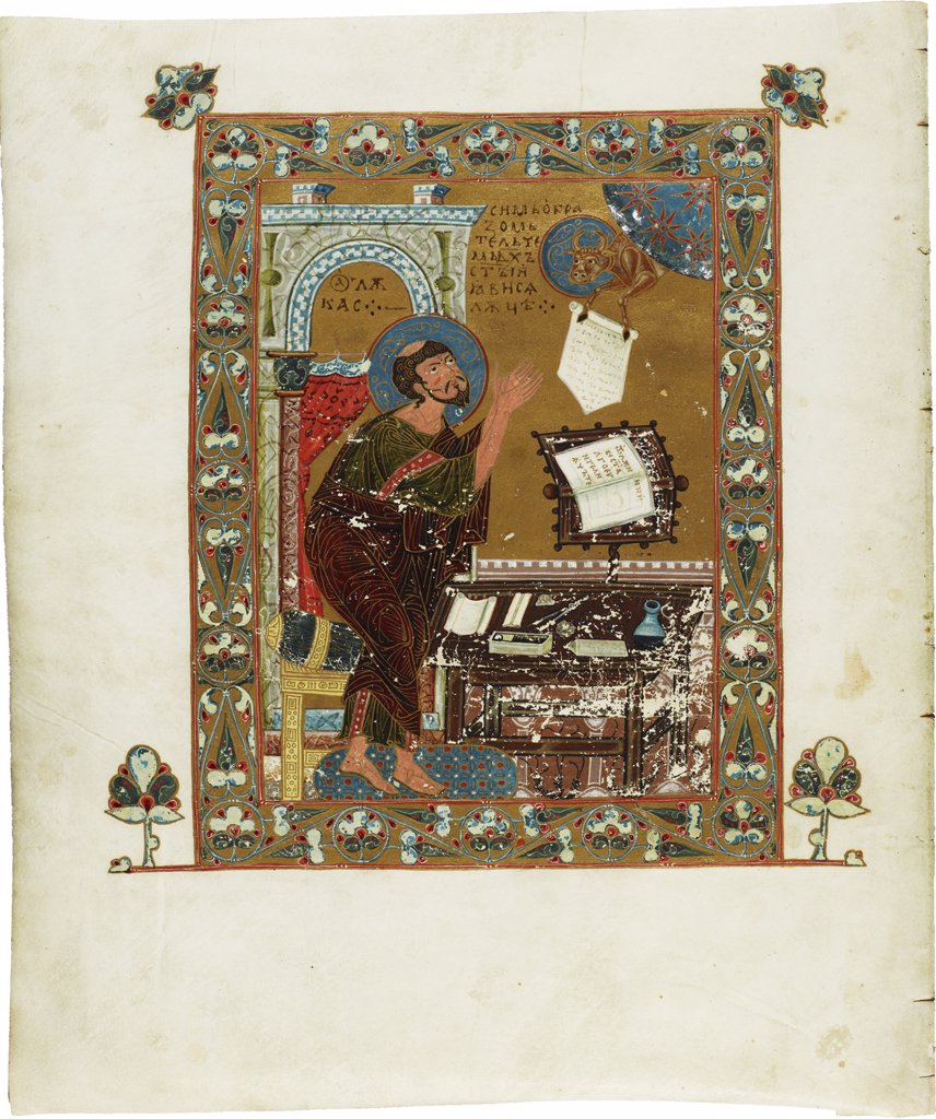 Stock Photo: 4266-7550 Page from Gospel by Ostromir, watercolour on parchment, active 1054-1057, Novgorod School, Russia, St Petersburg, Russian National Library, 35,5x29