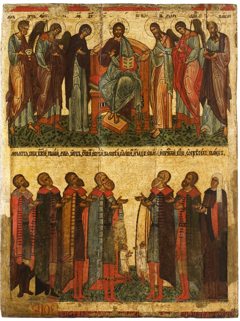 Jesus Christ with apostles by unknown painter, tempera on panel, circa 1467-1471, Novgorod School, Russia, Novgorod, State Open-air Museum of History and Architecture Novgorodian Kremlin, 112x85 : Stock Photo