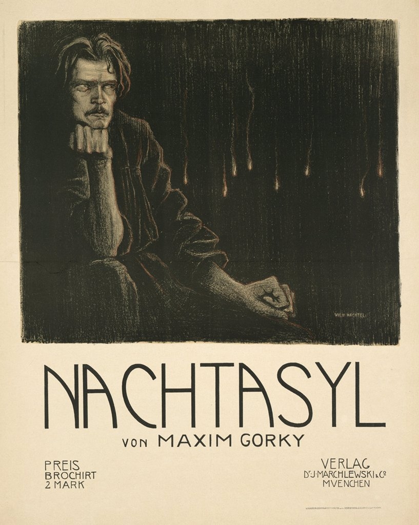 Stock Photo: 4266-7781 Wachtel, Wilhelm (1875-1942) Private Collection c. 1903 68,5x54,7 Lithograph Art Nouveau Germany Opera, Ballet, Theatre,Poster and Graphic design Poster
