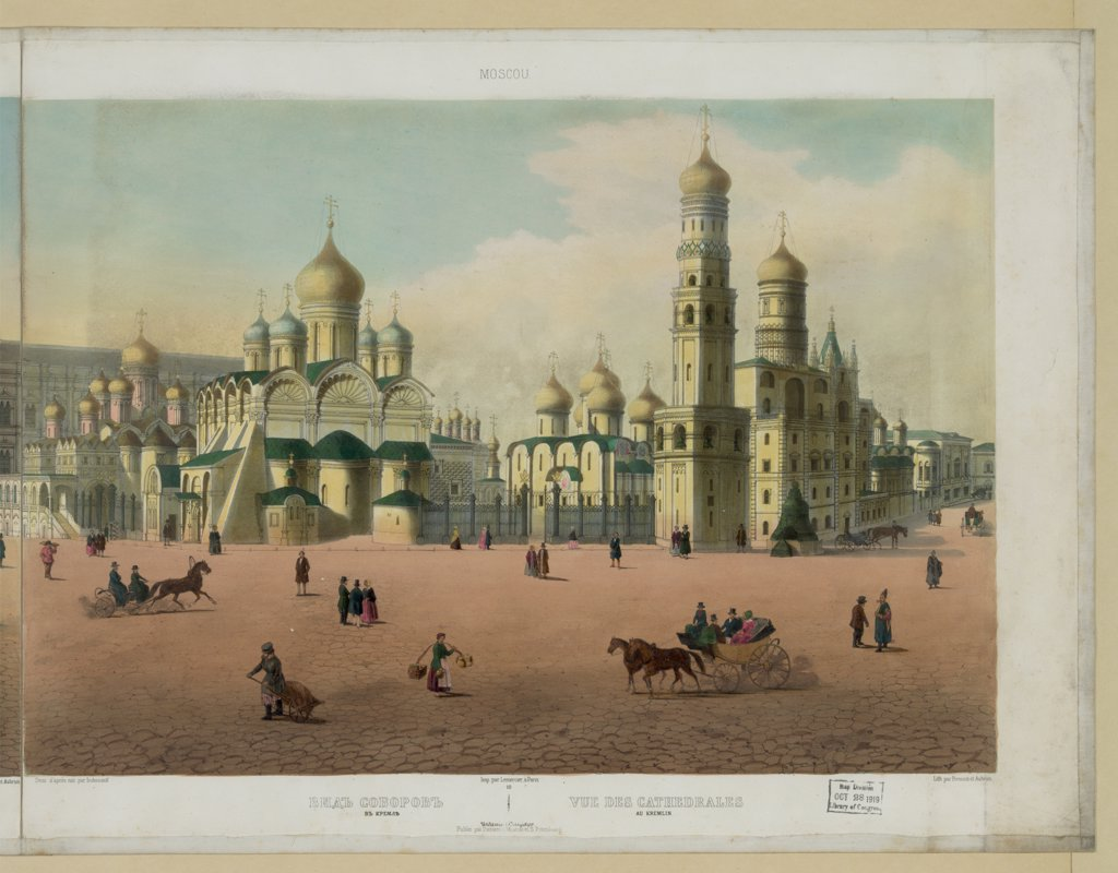 Sobornaya Square in Moscow by Philippe Benoist, Color lithograph, circa 1848, 1813-after 1879, Private Collection : Stock Photo