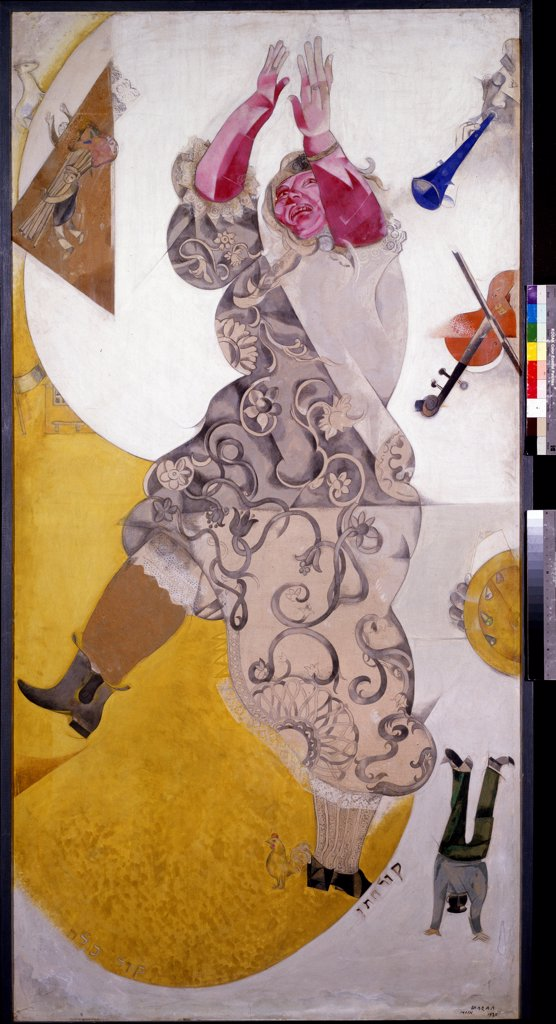 Stock Photo: 4266-7985 Chagall, Marc (1887-1985) State Tretyakov Gallery, Moscow 1920 214x108,5 Gouache and Tempera on canvas Russian avant-garde Russia Opera, Ballet, Theatre