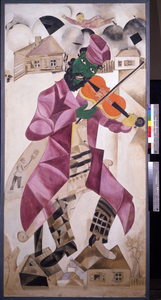 Stock Photo: 4266-8008 Chagall, Marc (1887-1985) State Tretyakov Gallery, Moscow 1920 213x104 Gouache and Tempera on canvas Russian avant-garde Russia Opera, Ballet, Theatre